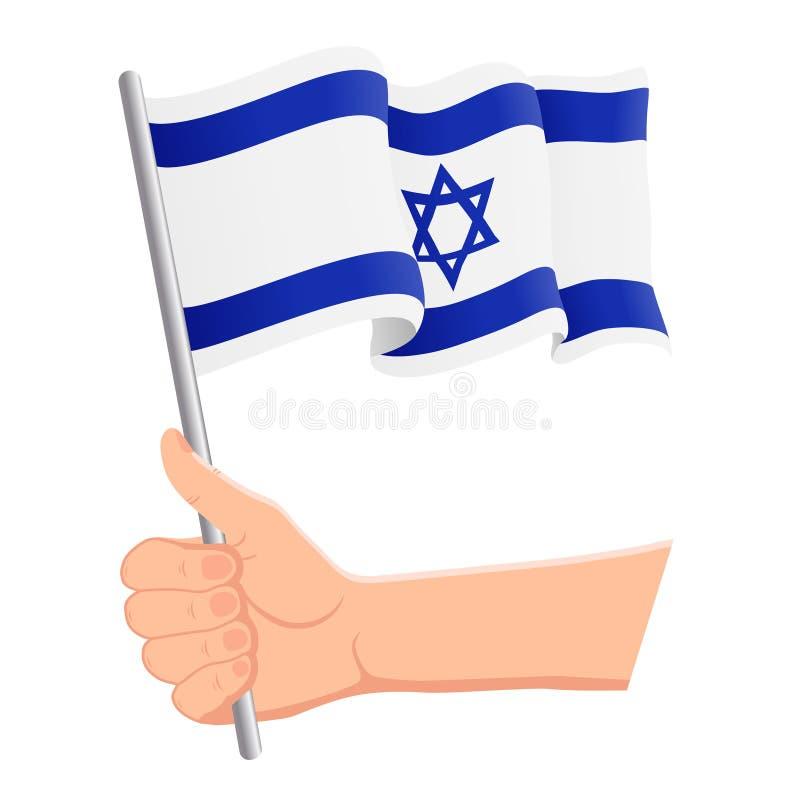 Рука держа и развевая национальный флаг Израиля Вентиляторы, День независимости, патриотическая концепция r иллюстрация вектора