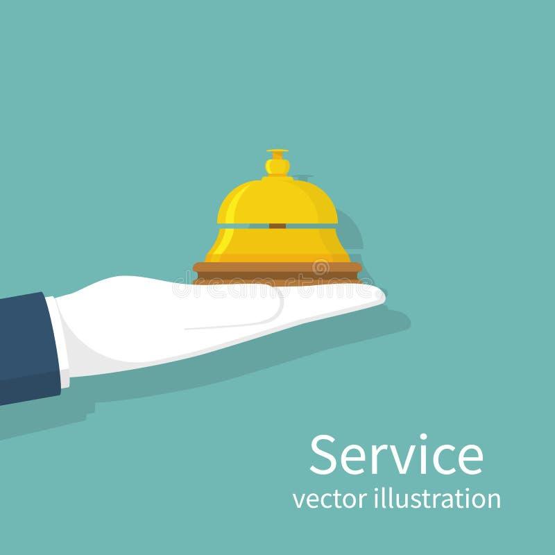 Рука держа обслуживание колокол иллюстрация вектора