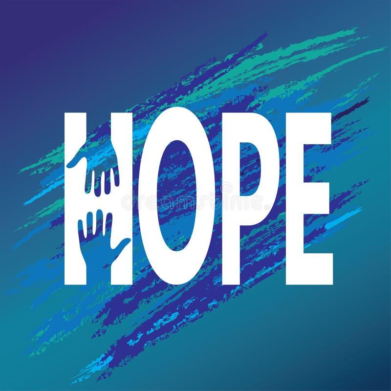Рука поощрения надежды Вектор нравственности поддержки бесплатная иллюстрация