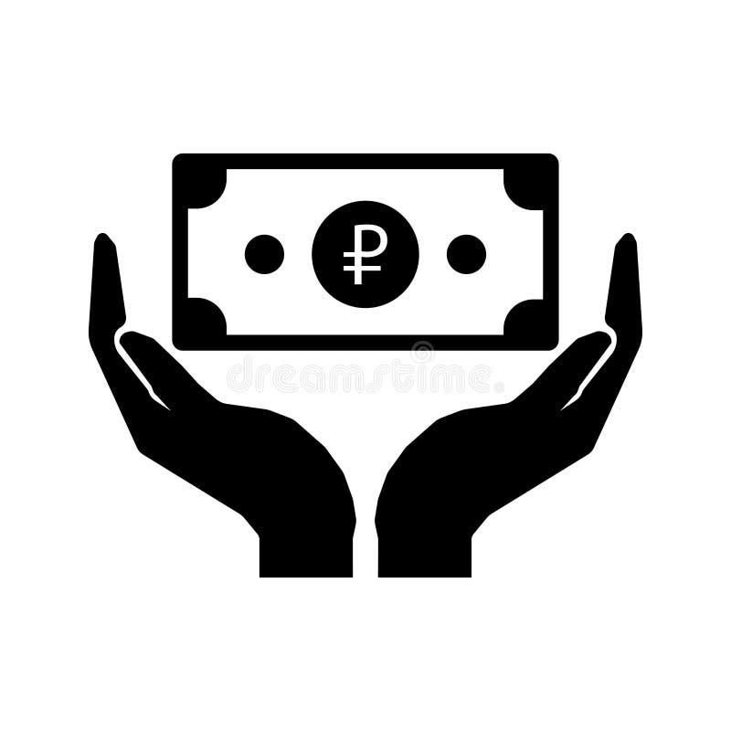 Руки и деньги бумаги Рубль Примите знак денег заботы - eps10 иллюстрация вектора
