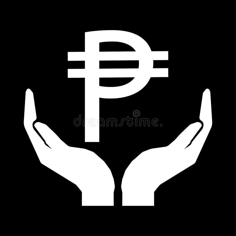 Руки и знак ПЕСО КУБЫ валюты денег Примите белизну знака денег заботы на черной предпосылке иллюстрация штока