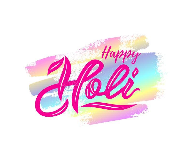 Рукописная литерность счастливого Holi на предпосылке пятна акварели изолировано иллюстрация штока