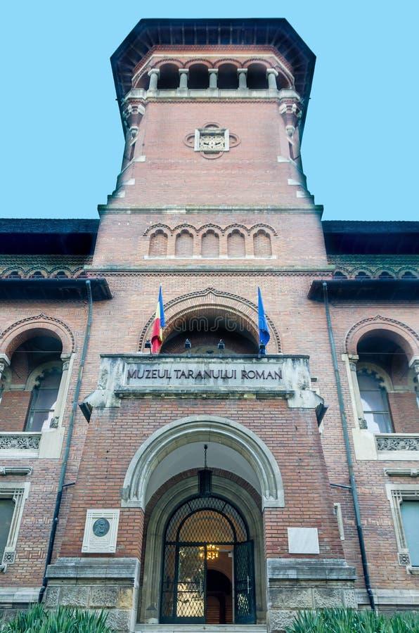 Румынский крестьянский музей, внешняя деталь стоковая фотография rf