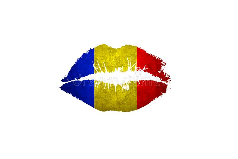 Румынский поцелуй иллюстрация вектора