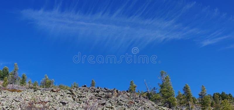 Русская гора Валы и гора стоковая фотография rf