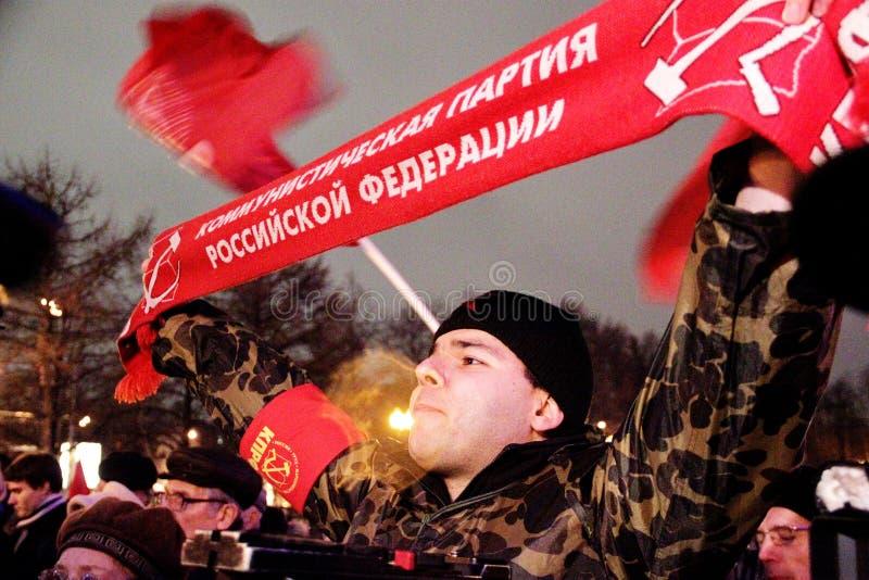 Русская коммунистическая демонстрация стоковая фотография