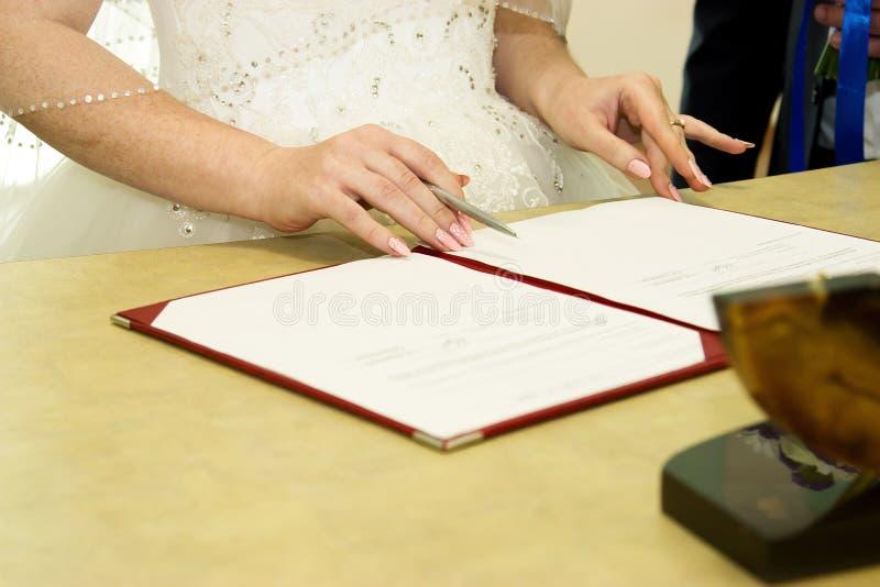 Русская свадьба стоковое фото
