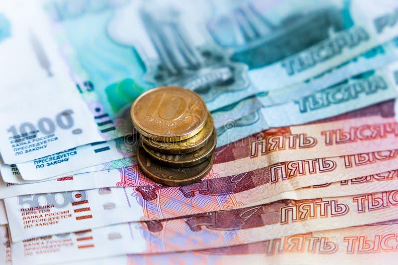 Русские деньги и монетки стоковое фото rf