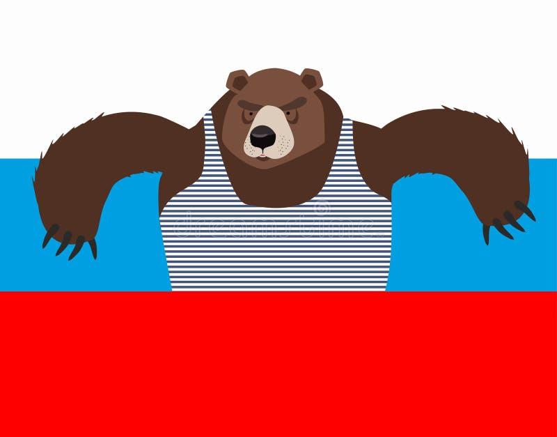 Картинки на фоне флага россии животные