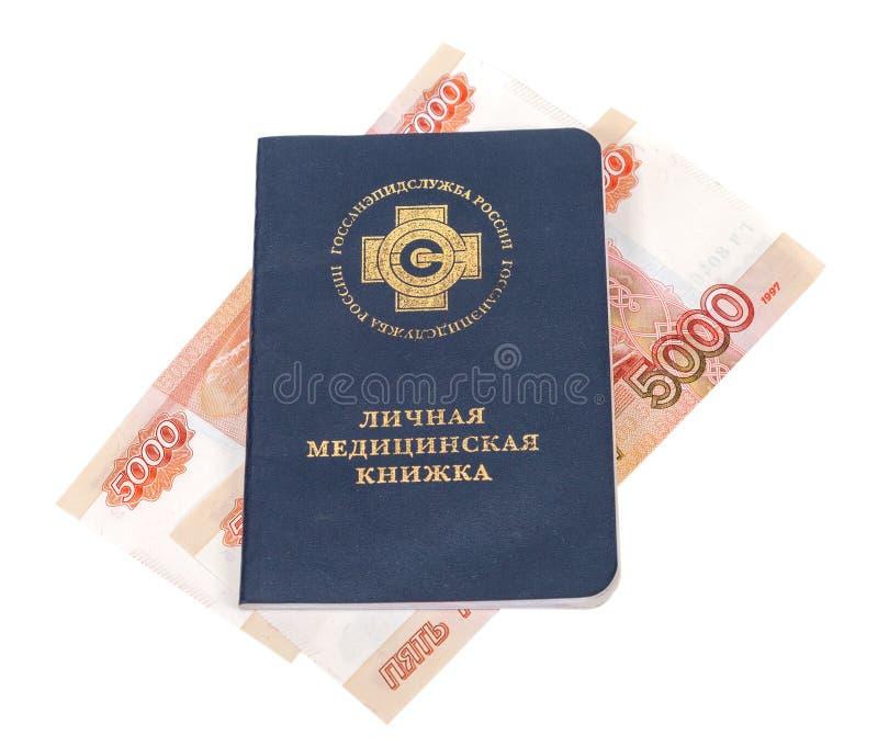 Русские медицинские книга и деньги стоковое изображение rf
