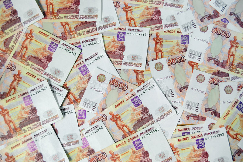 русский валюты стоковые изображения rf