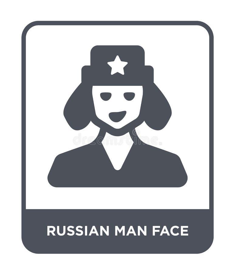русский значок стороны человека в ультрамодном стиле дизайна русский значок стороны человека изолированный на белой предпосылке р иллюстрация штока