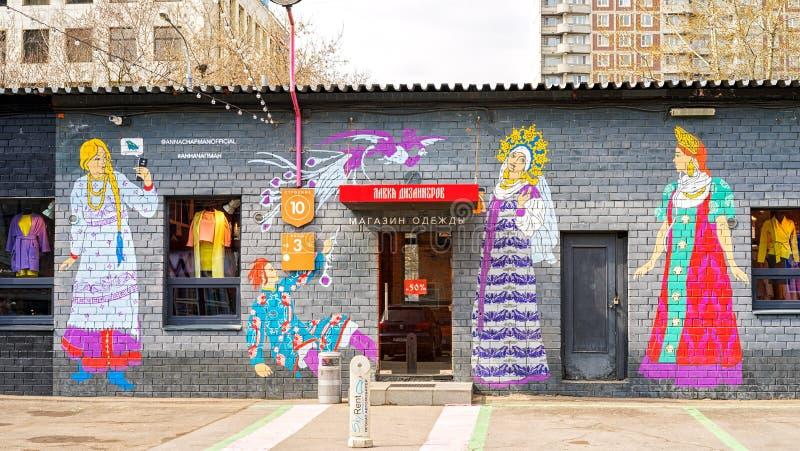 русский магазин стоковое фото