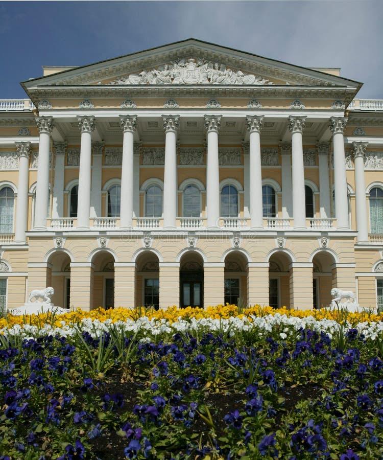 русский музея стоковое изображение rf