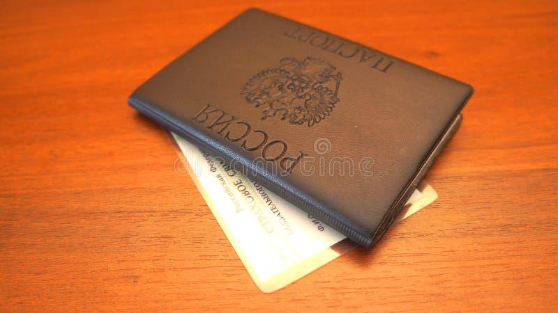 Русский пасспорт стоковые фотографии rf