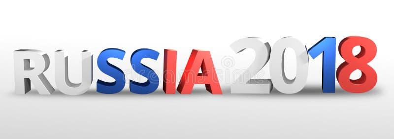 Русский 2018 реалистическое 3D России представляет бесплатная иллюстрация