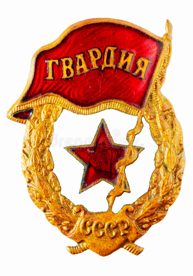 Русский советский предохранитель нагрудника в втором мире стоковые изображения rf