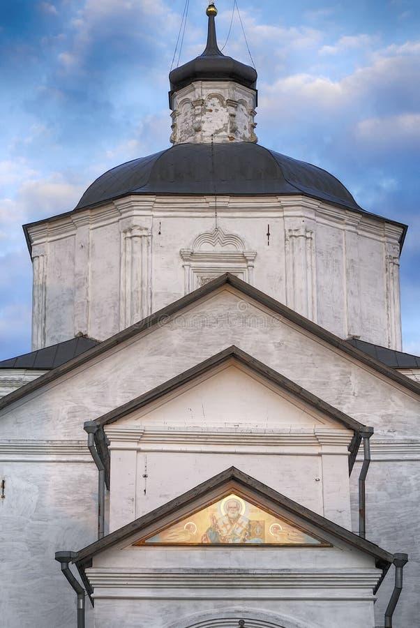 Русский средневековый висок ортодоксальность стоковая фотография