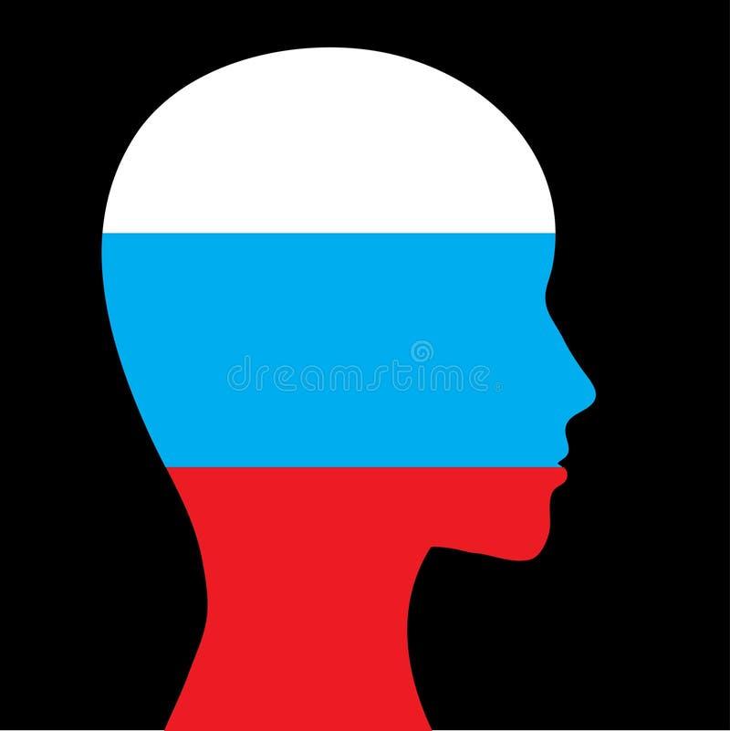 Русский флаг Стоковые Изображения