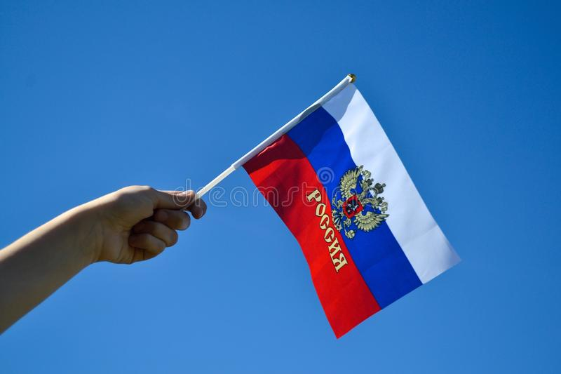 Русский флаг стоковые фотографии rf