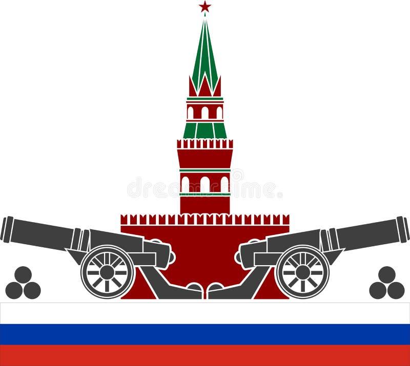 русский kremlin иллюстрация вектора