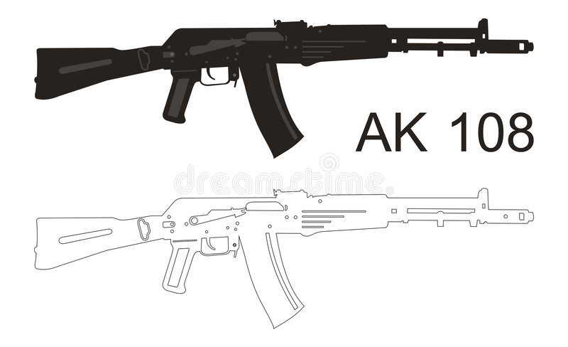 русский mashine пушки самомоднейший бесплатная иллюстрация
