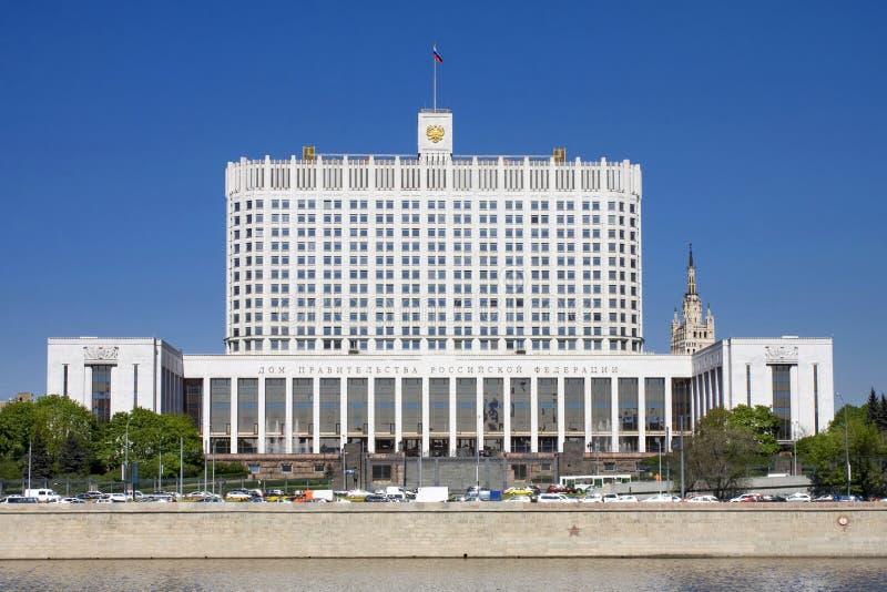 русский moscow Дома правительства федерирования стоковое изображение rf