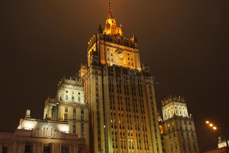 русский moscow Министерства Иностранных Дел дел стоковая фотография rf