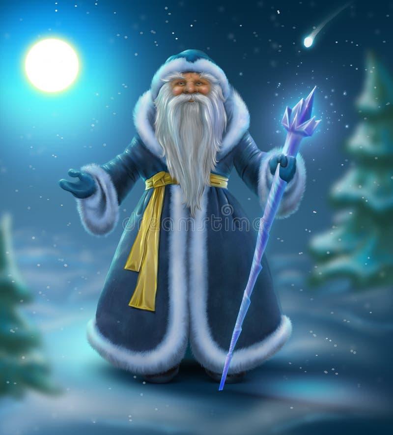 Русское голубое Санта outdoors иллюстрация вектора