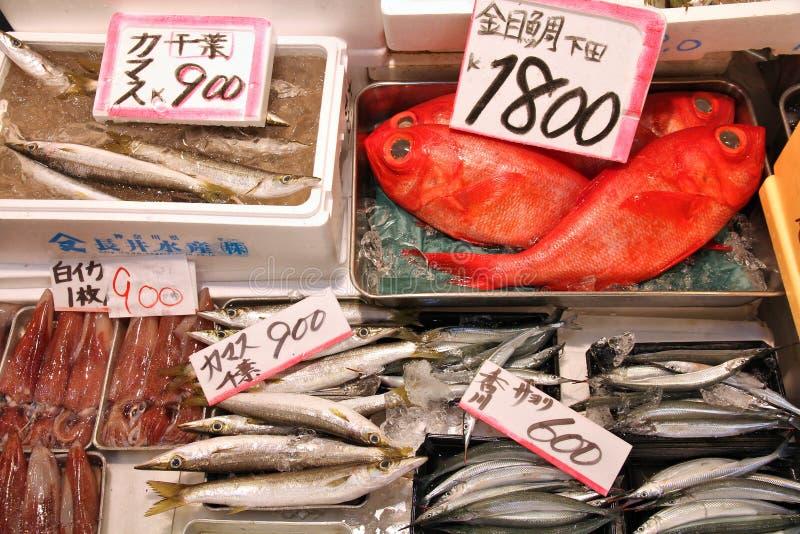 Рыбный базар Японии стоковая фотография rf