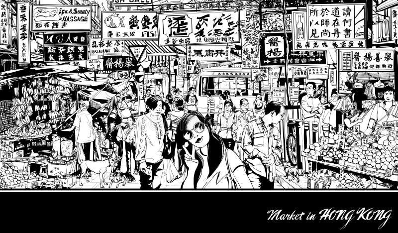 Рынок в Гонконге иллюстрация вектора