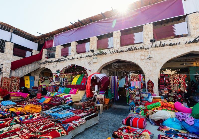 Рынок ковра стоковая фотография