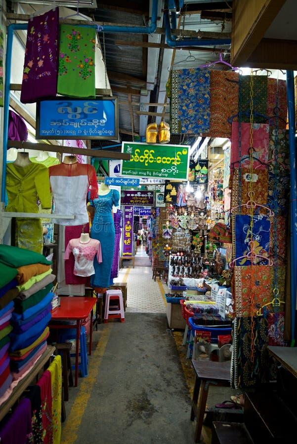 Рынок Bogoyoke стоковая фотография rf