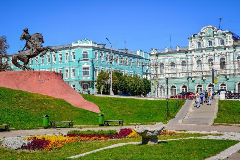 Pochtovaya Square in Ryazan, Russia. Scenic view of Pochtovaya Square in Ryazan old town, Russia royalty free stock photo