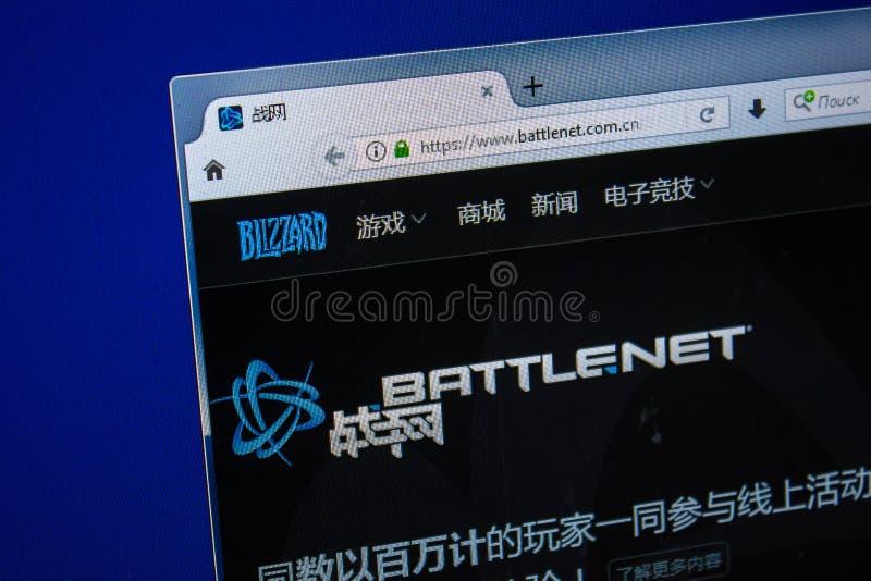 Рязань, Россия - 25-ое июля 2018: Домашняя страница вебсайта BattleNet на дисплее ПК Url - BattleNet com cn стоковая фотография rf