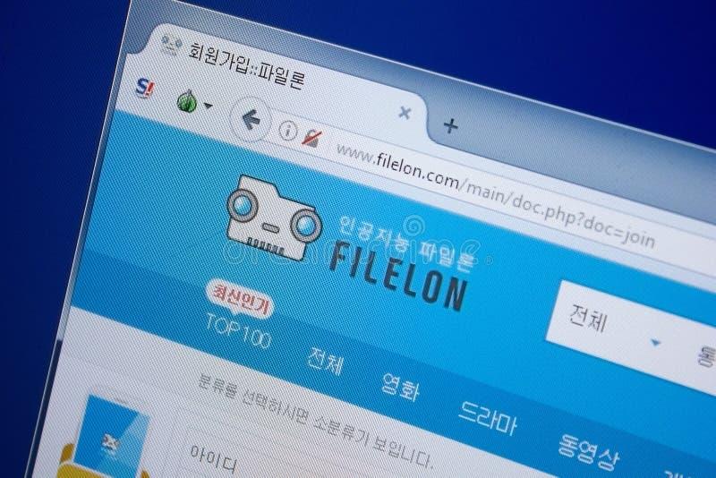 Рязань, Россия - 9-ое сентября 2018: Домашняя страница вебсайта Lon файла на дисплее ПК, url - FileLon com стоковые фотографии rf