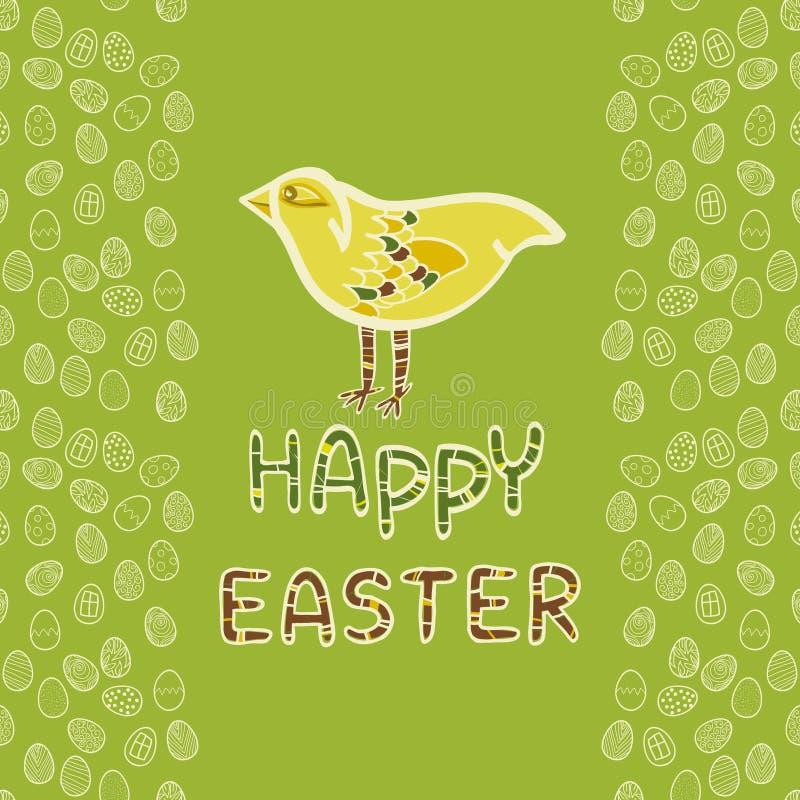 ?ostcard feliz de Pascua imagen de archivo