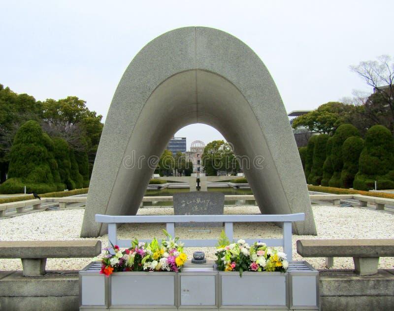 Сад мира Хиросимы мемориально стоковое изображение rf