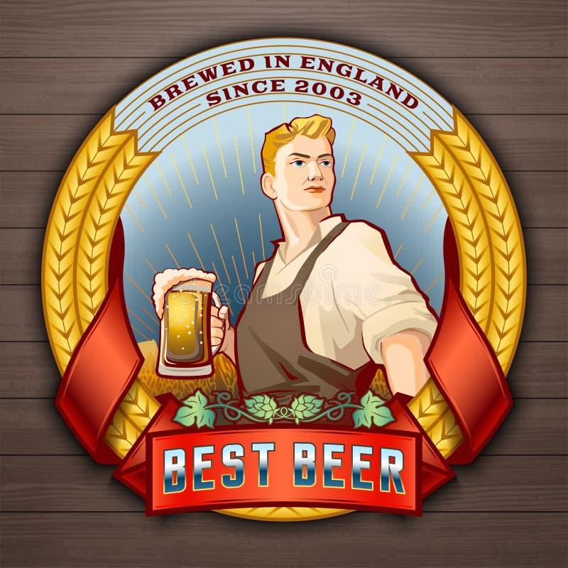 Самое лучшее пиво 2 иллюстрация вектора