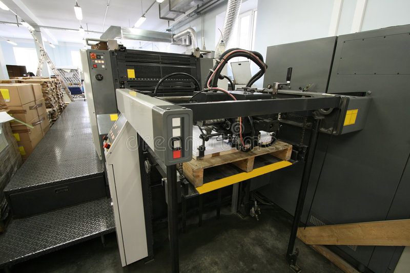 Самомоднейшая дом печатания стоковые фото