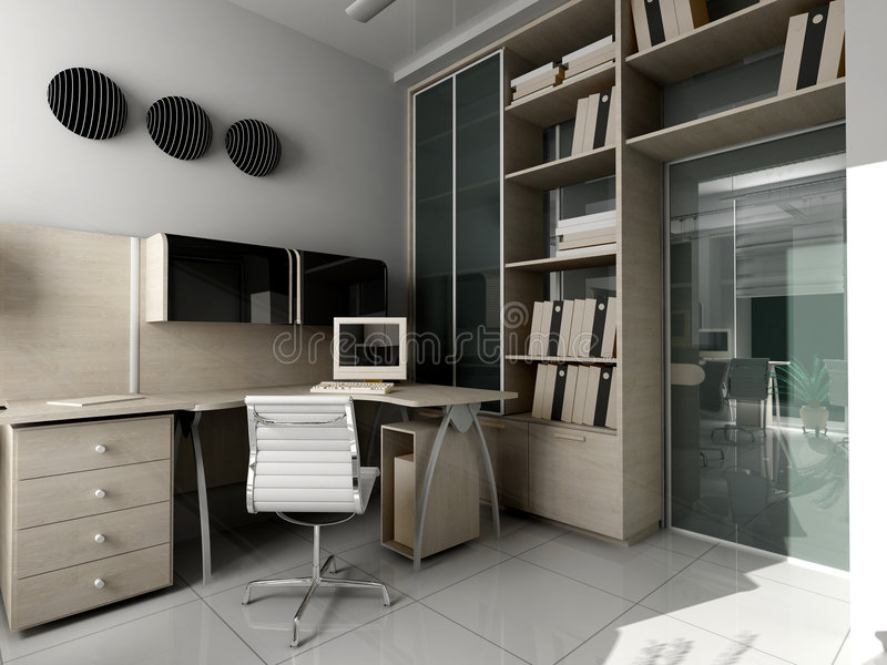 самомоднейшее verdesd офиса иллюстрация штока