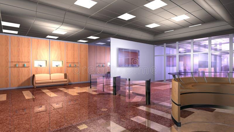 Самомоднейший интерьер офиса бесплатная иллюстрация