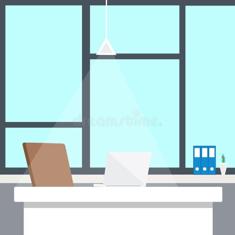 самомоднейшая комната офиса стоковые изображения rf