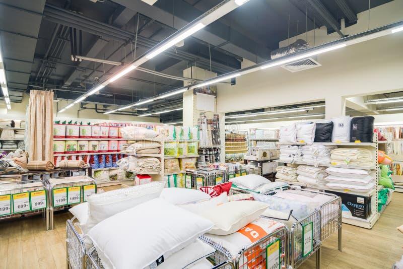 самомоднейший магазин стоковое изображение