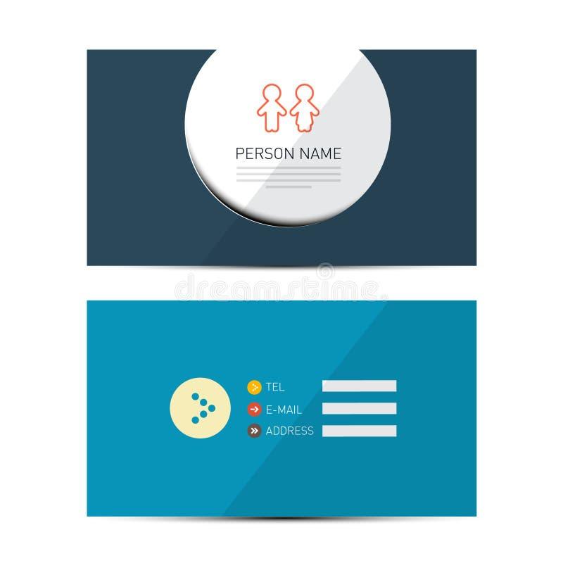 самый лучший оригинал визитной карточки печатает готовый вектор шаблона иллюстрация вектора