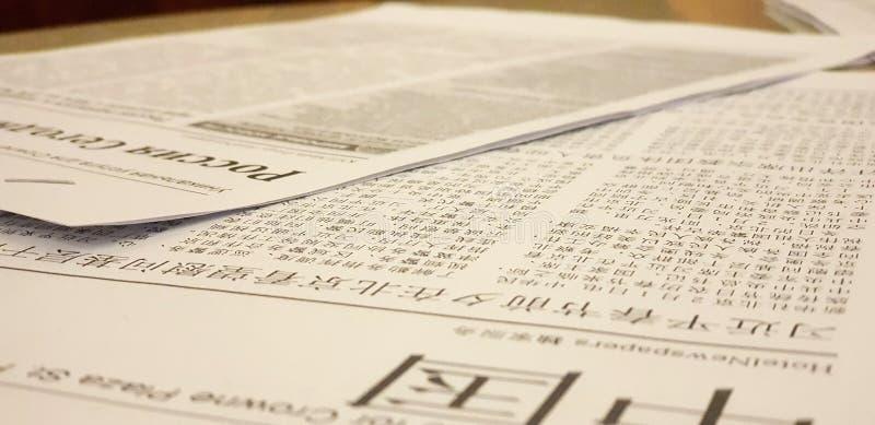 САНКТ-ПЕТЕРБУРГ, РОССИЯ: Газеты на китайском на таблице в большей части на 2-ое февраля 2019 стоковые фото
