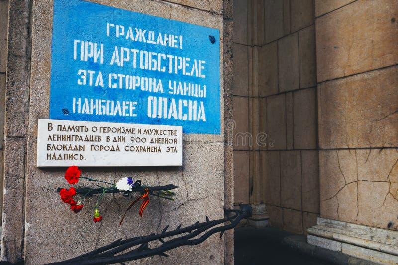 Санкт-Петербург, Россия - могут 15, 2015: Надпись в памяти о блокаде Ленинград Граждане обстреливая стоковое изображение rf