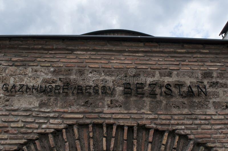 Сараево, Босния и Герцеговина, базар, покупки, торговый центр, Taslihan, знак, старый, руины, остатки, караван-сарай, Gazi Husrev стоковые фотографии rf