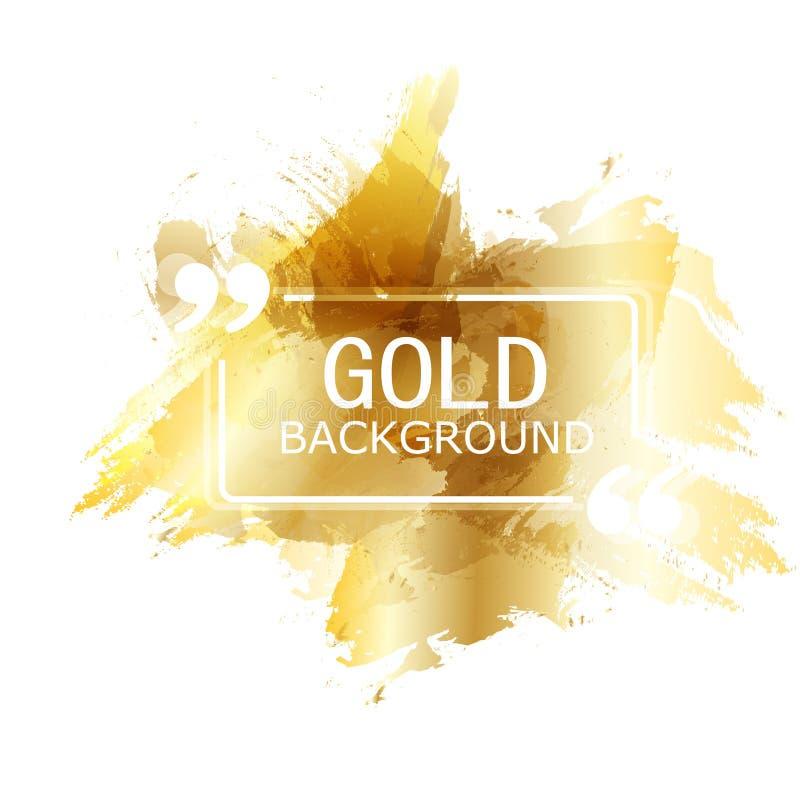 Сатинировка золота вектора красивая иллюстрация вектора