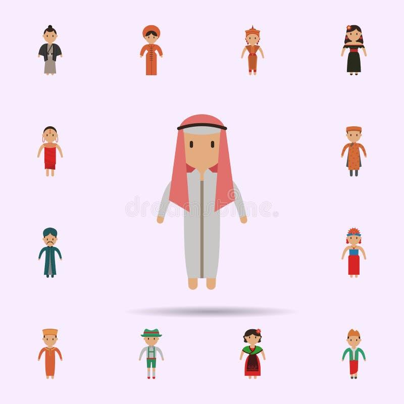Саудовский, значок мультфильма человека Всеобщий набор людей для дизайна вебсайта и развития, развития приложения бесплатная иллюстрация
